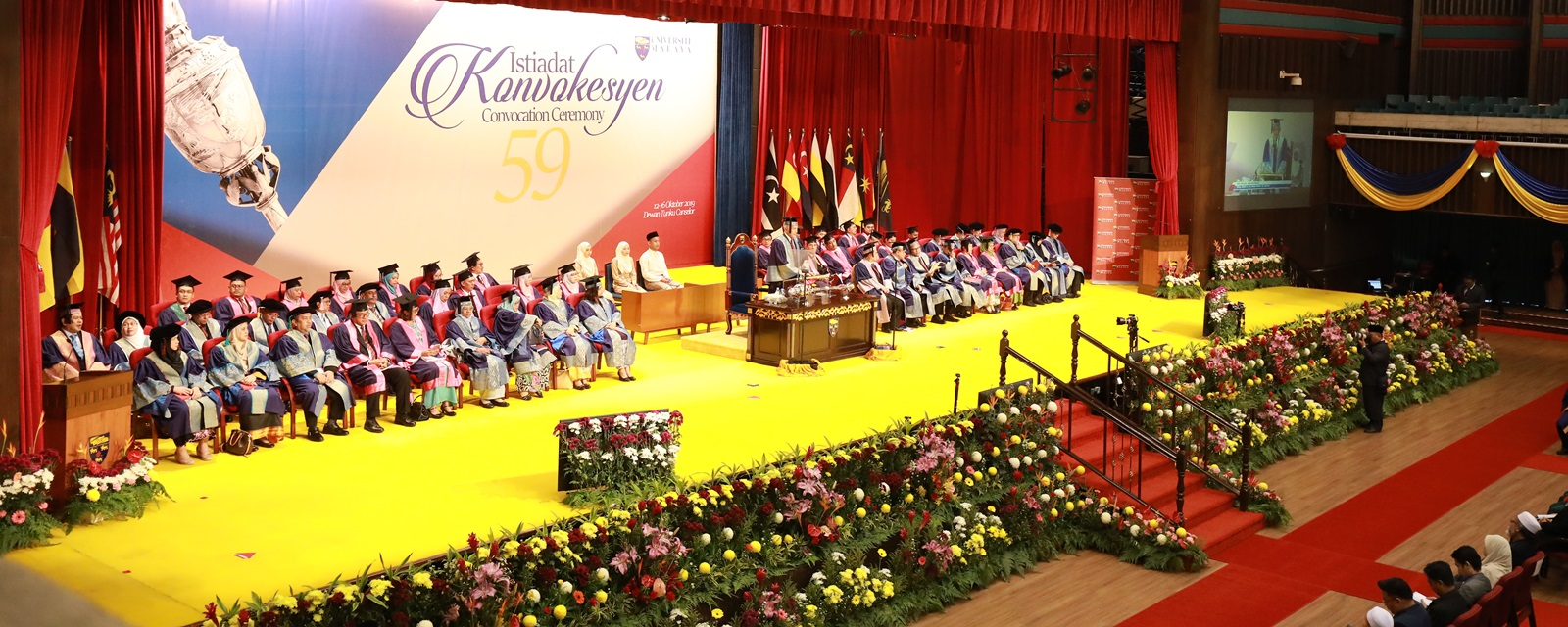 UMMC Convocation Ceremony
